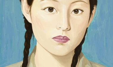 China Girl 2