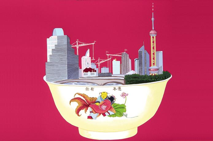 China Construction - Shanghai